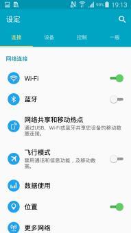 三星 N900 (Galaxy Note 3|国际版) 刷机包 N900XXUEBOF3纯官方改良合ROM刷机包截图