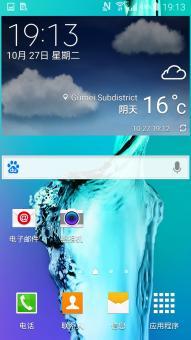 三星 N900 (Galaxy Note 3|国际版) 刷机包 N900XXUEBOF3纯官方改良合ROM刷机包下载