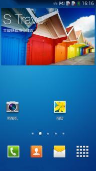三星 I9502 (Galaxy S4) 刷机包 官方精简 稳定流畅
