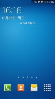 三星 I9502 (Galaxy S4) 刷机包 官方精简 稳定流畅ROM刷机包截图