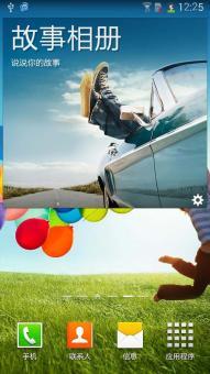三星 I9508 (Galaxy S4) rom包 官方4.4.2精简深度优化 省电流畅 ROM刷机包下载