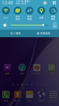 [LV LE] 三星 N7100 刷机包 10月8日更新 完美奉献 流畅 稳定 note5风格ROM刷机包截图