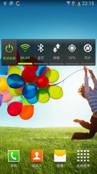 三星 I959 (Galaxy S4) 刷机包 4.2.2_顺滑省电精简稳定ROM刷机包截图