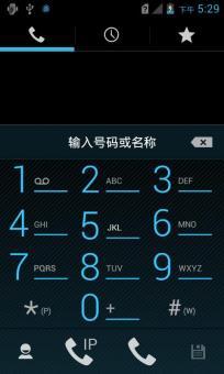 华为 C8825D 电信版 刷机包 精简优化 增强待机时间 丝般顺滑 更流畅截图