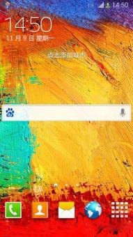 三星 N9002 (Galaxy Note 3) 刷机包 最新官方 省电稳定 适度精简优化版