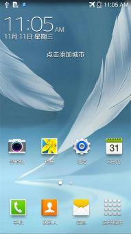 三星 N7100 刷机包 官改版 最新省电安全 稳定流畅 极限优化ROM刷机包截图