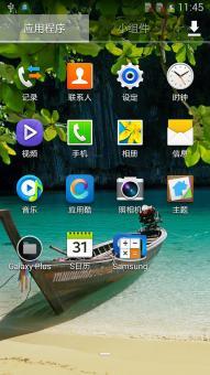 三星 I9502 (Galaxy S4)刷机包 官方4.4.2 信号增强 极致省电 内存优化版