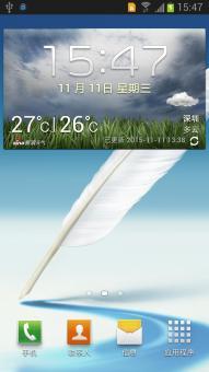 三星 N719 (Galaxy Note II) 刷机包 官方风格 纯净省电 稳定完善