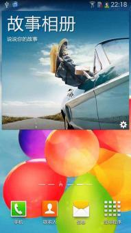 三星 N7100 (Galaxy Note II) 刷机包 4.1.2深度优化 解决发热 添加省电脚ROM刷机包下载