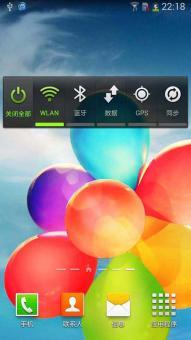 三星 N7100 (Galaxy Note II) 刷机包 4.1.2深度优化 解决发热 添加省电脚ROM刷机包截图