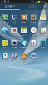三星 N7108(Galaxy Note II) 刷机包 4.1.2优化 屏蔽hosts 原版超流畅ROM刷机包截图