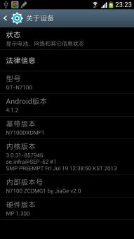 三星 Galaxy NOTE II N7100 刷机包 4.1.2 经典 急速 日常使用ROM刷机包截图