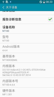 三星N7100 刷机包 最新官方4.4.4 深度定制 精简优化 省电脚本ROM刷机包截图