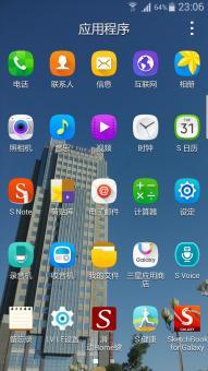 [LV LE]三星N7100刷机包 终结第一版 完美 swap 更新 手势 note5风 流畅完整ROM刷机包截图