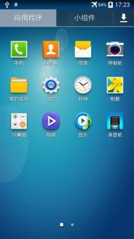 三星 N900 刷机包 官改版 最新省电安全 稳定流畅 极限优化ROM刷机包截图
