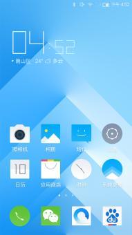 三星 7100 刷机包 TencentOS开放测试版151215简洁轻静