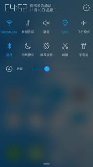 三星 7100 刷机包 TencentOS开放测试版151215简洁轻静ROM刷机包截图