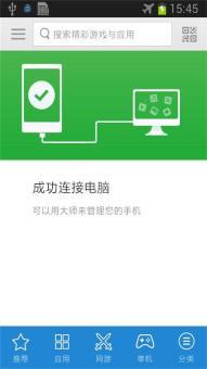 三星 N719 刷机包 官改版 最新省电安全 稳定流畅 极限优化ROM刷机包下载