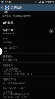 三星 N900 (Galaxy Note 3|国际版) 刷机包 基于官方4.4.2底包制作 深度精简ROM刷机包截图