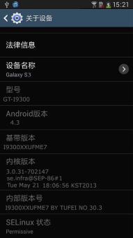 三星 Galaxy SIII(I9300) 刷机包 官方4.3进行精简。全局优化。省电无BUYROM刷机包截图
