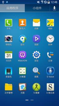 三星 N900 刷机包 官方4.4 稳定爆滑 框架优化处理 更多自定义