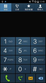 三星 N900 刷机包 官方4.4 稳定爆滑 框架优化处理 更多自定义ROM刷机包截图