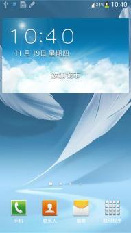 三星N7100 官方4.1.2纯净版 精简流畅 长久使用刷机包