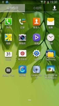 三星 I9505 (Galaxy S4 LTE) 刷机包 基于官方4.4.2优化 屏蔽hosts