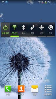 三星 N7100 (Galaxy Note II) 刷机包 官方4.3 精简深度优化 省电流畅 zi