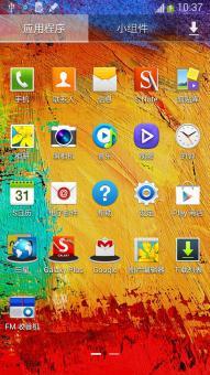 三星 N900 刷机包 官方系统深度定制 大量优化 稳定流畅版