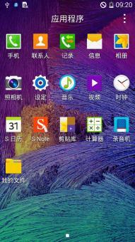 三星 N7100 (Galaxy Note II)刷机包 官方稳定版 最精简 内存少 更省电 速度快ROM刷机包下载