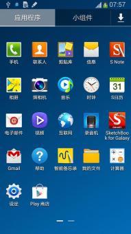 三星 N900 (Galaxy Note 3|国际版)刷机包 官方4.4.2 系统深度精简优化 省电ROM刷机包下载