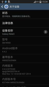 三星N900刷机包 Note5风格 功能完整 稳定 正式版ROM刷机包截图