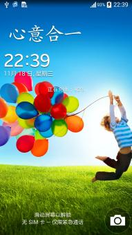 三星I9502 联通版 刷机包 Android4.4.2  功能完整 稳定