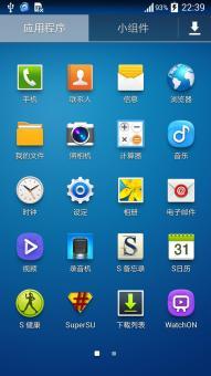 三星I9502 联通版 刷机包 Android4.4.2  功能完整 稳定ROM刷机包截图