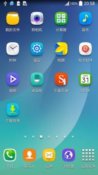 三星N9006刷机包 Note5风格 V2.0 功能完整 稳定 正式版ROM刷机包截图