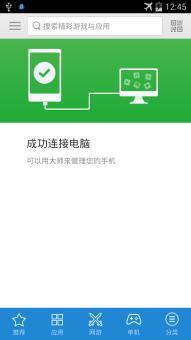 三星 I9508 刷机包 官改版 最新省电安全 稳定流畅 极限优化ROM刷机包下载