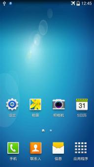 三星 I9508 刷机包 官改版 最新省电安全 稳定流畅 极限优化ROM刷机包截图