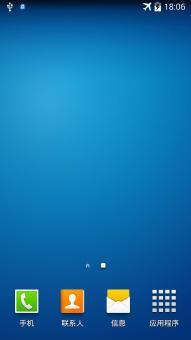 三星 N9006 (Galaxy Note 3)刷机包 官方优化 极致顺滑 稳定省电 可长期使用