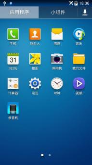 三星 N9006 (Galaxy Note 3)刷机包 官方优化 极致顺滑 稳定省电 可长期使用ROM刷机包截图