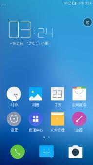 三星N3.N900 刷机包_全新UI设计美观大方TOS精简顺滑ROOT修复版ROM刷机包截图