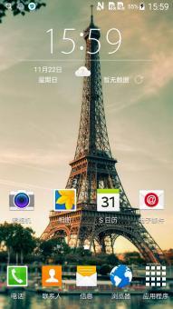 三星 Galaxy S4 (i9502) 刷机包 官方最新安卓5.0纯净版 流畅省电V5.0ROM刷机包下载