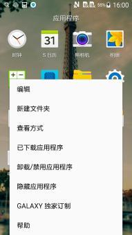 三星 Galaxy S4 (i9502) 刷机包 官方最新安卓5.0纯净版 流畅省电V5.0ROM刷机包截图