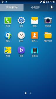 三星 I9502 (Galaxy S4)刷机包 官方优化 极致顺滑 稳定省电 可长期使用ROM刷机包截图