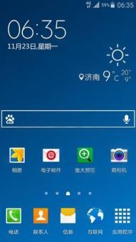三星 N9008V|S (Galaxy Note 3) 刷机包 最新官方 省电稳定 适度精简优化版