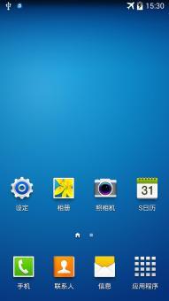 三星 I9508 (Galaxy S4)刷机包 官方优化 极致顺滑 稳定省电 可长期使用