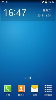 三星 N900 (Galaxy Note 3|国际版)刷机包 官方优化 极致顺滑 稳定省电 可长期使ROM刷机包下载