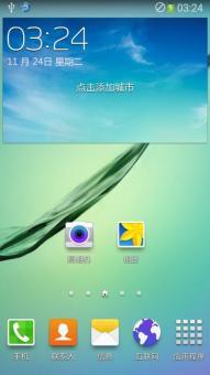 三星 G3588V (Galaxy Core Lite 4G) 刷机包 最新官方 省电稳定 适度精简