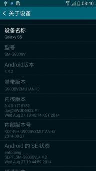 三星 G9008V (Galaxy S5)刷机包 最新官方 精简优化  细微调整 更完美ROM刷机包截图