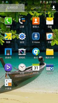 三星 I959 (Galaxy S4) 刷机包 最新官方优化 纯净顺滑流畅版